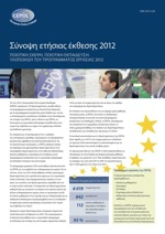Summary of the Annual Report 2012 - EL